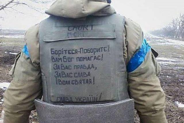 Цитаты Тараса Шевченко