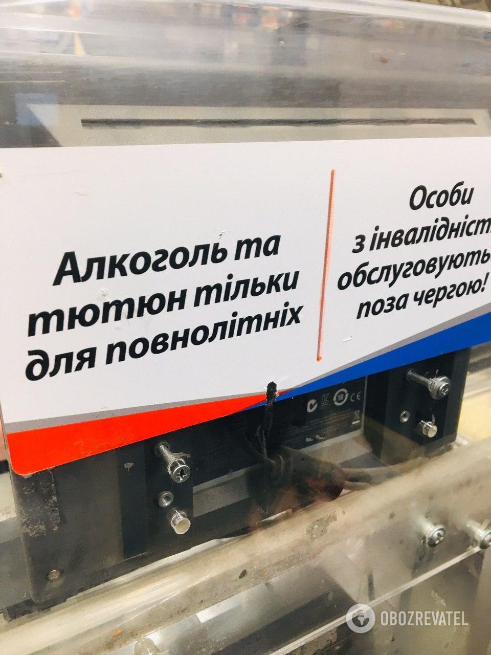 Продадут ли сигареты и алкоголь несовершеннолетним в Днепре. Афиша Днепра