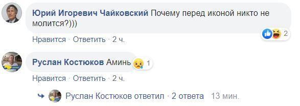 """Мережу підірвало фото """"ікони"""" Зеленського на СТО в Одесі"""