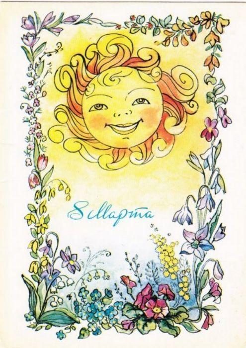 Как в СССР поздравляли с 8 марта: советские открытки