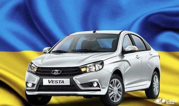 ЗАЗ начал выпуск российских автомобилей Lada: цены
