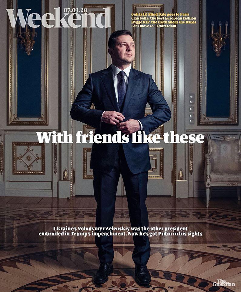 Обложка для издания The Guardian