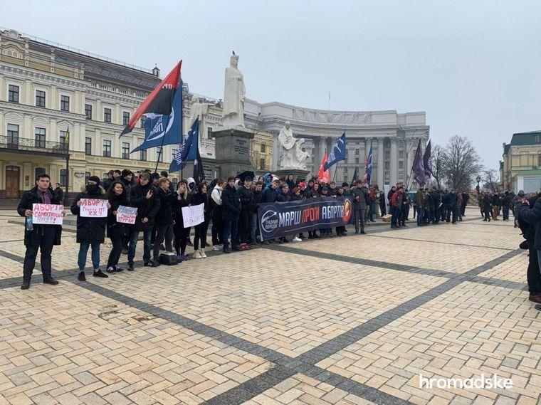 Митинг против абортов