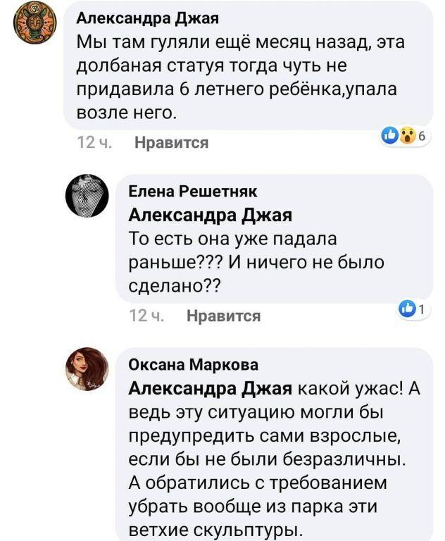 Местные жители раскрыли скандальные детали трагедии в Запорожье