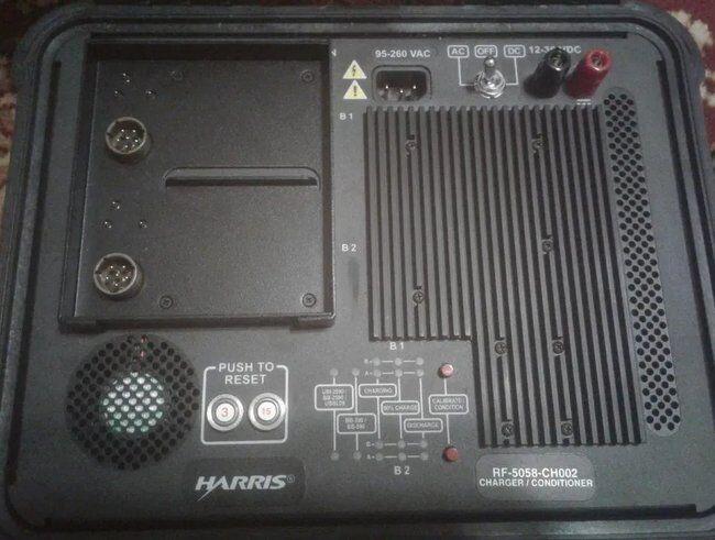 OLX Harris RF-5058: