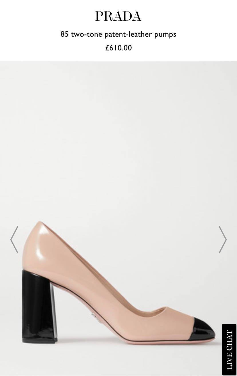 Туфлі Зеленської від Prada