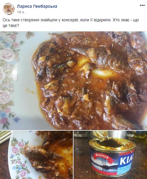 В українській рибної консерві знайшли дивну істоту