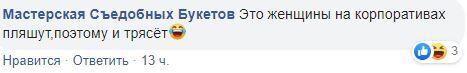 8 марта на Одесщине почувствовали землетрясение