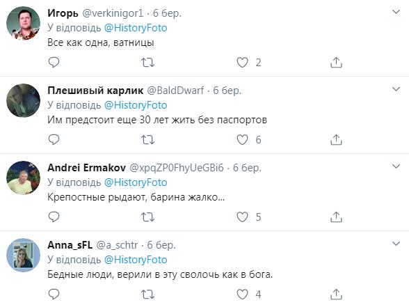 Плачущих за Сталиным колхозниц «разнесли» в сети. Архивное фото