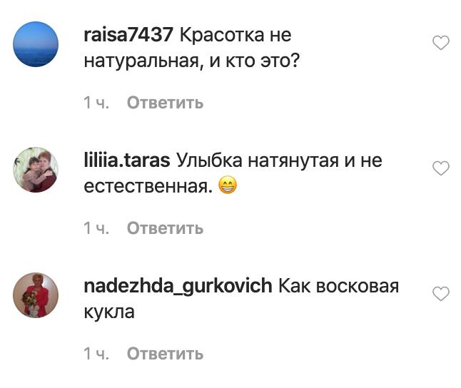 """""""Живого места не осталось!"""" Пугачеву высмеяли за неудачный снимок"""