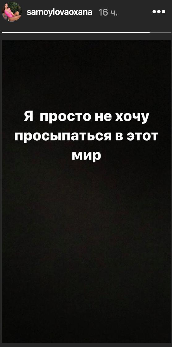 Сторис Самойловой
