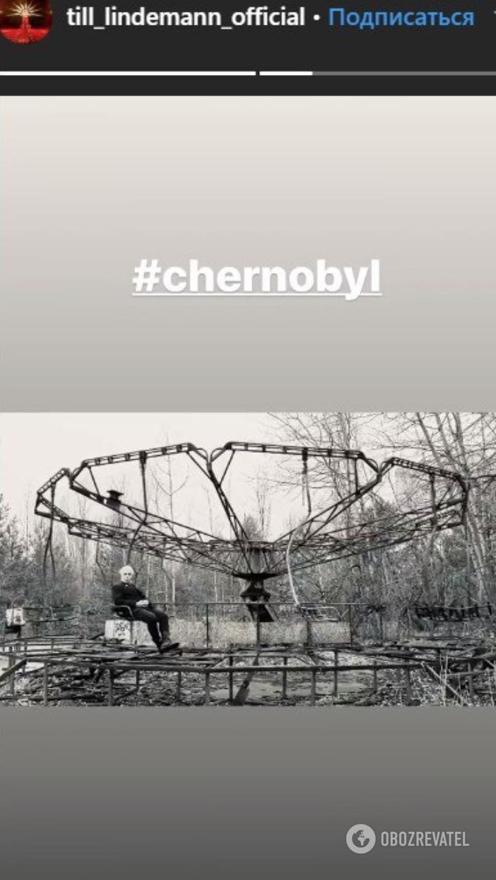 Линдеманн в Чернобыле