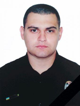 Умер 26-летний полицейский Александр Калинчук