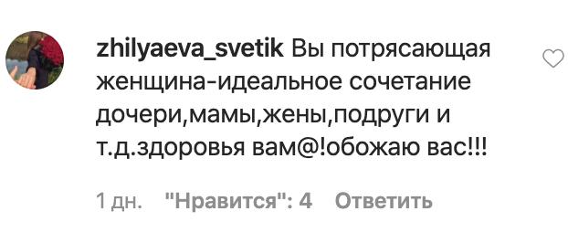 Фото Гузеевой в молодости вызвало фурор в сети: как выглядела