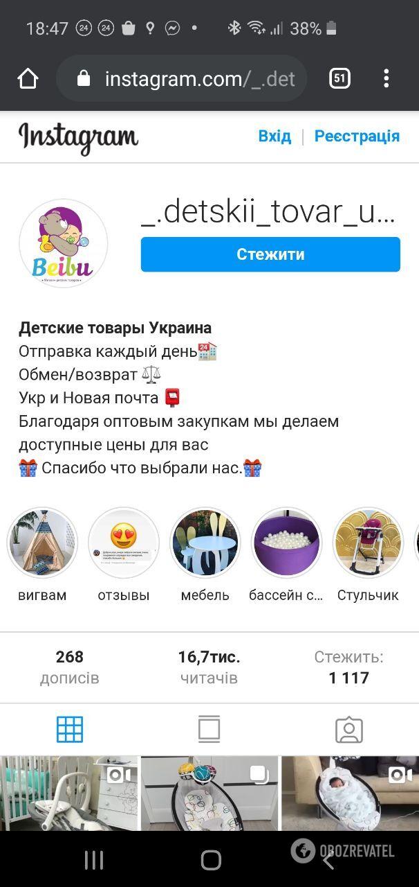 Украинцев лишают денег онлайн: раскрыты новые схемы мошенников