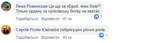 Терориста ДНР помітили в Святогірській лаврі