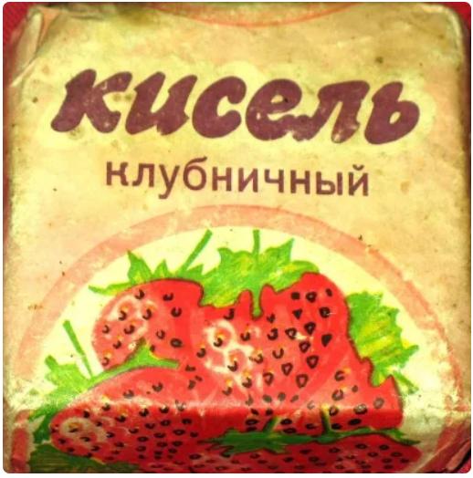 Конфеты в СССР