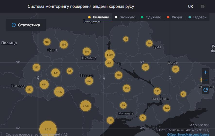Плюс 578 за сутки: коронавирус в Украине побил новый антирекорд