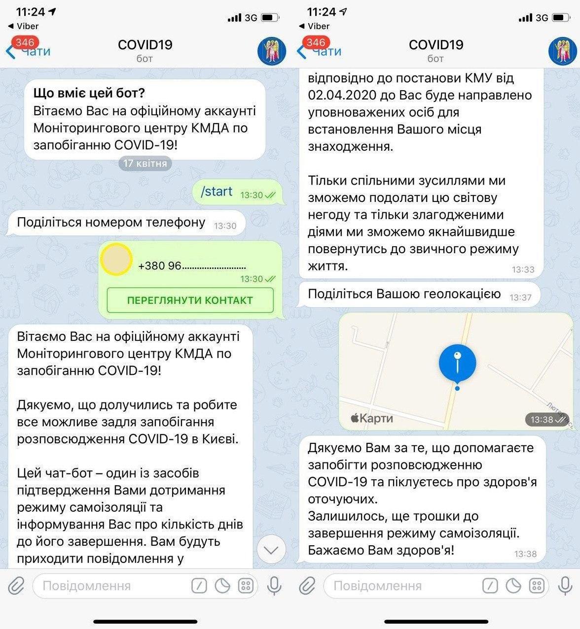 У Києві вигадали спосіб контролювати самоізольованих: всі ...
