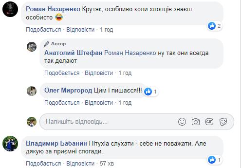 Фейк терористів про ВСУ
