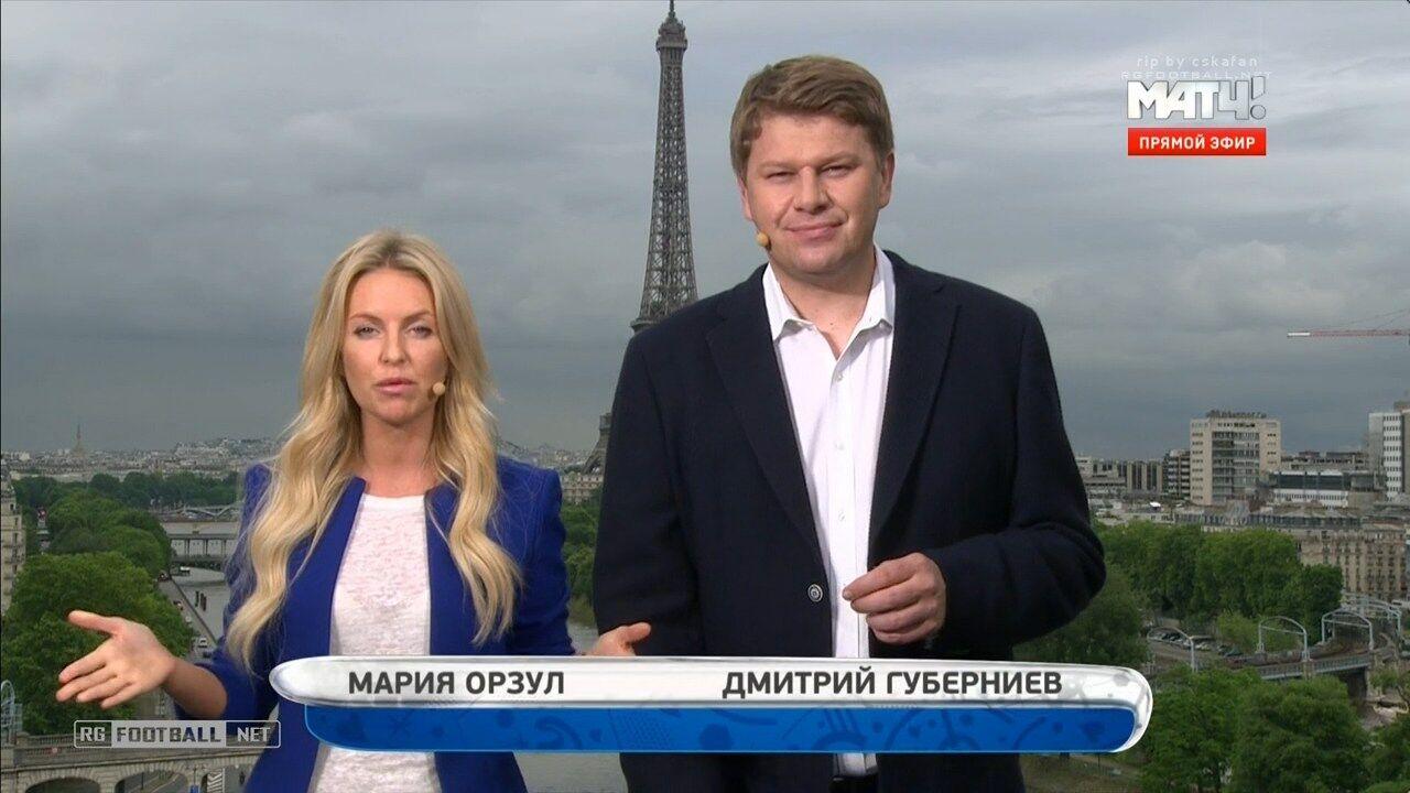 Мария Орзул и Дмитрий Губерниев
