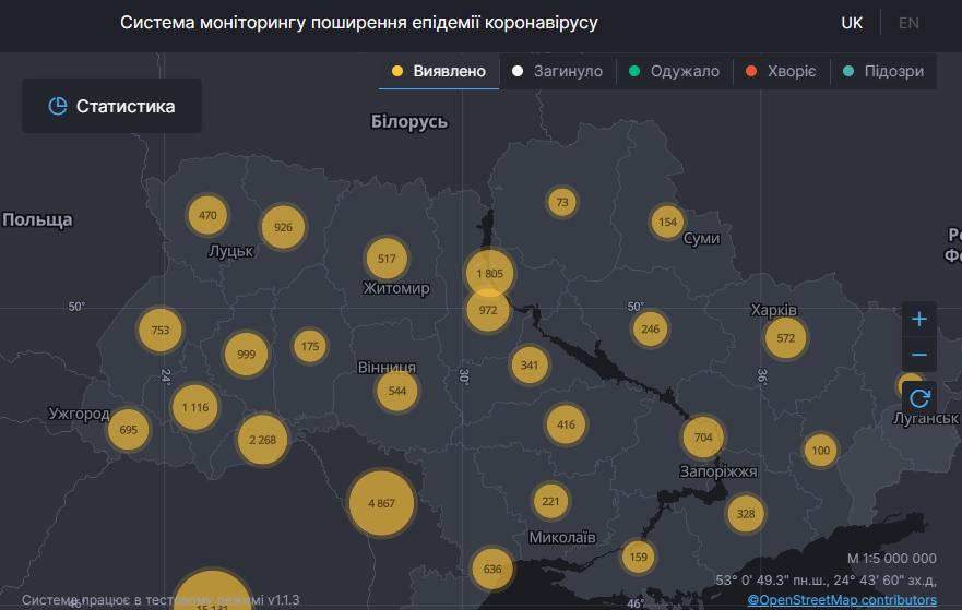 В Украине выявили 522 случая COVID-19 за сутки: статистика Минздрава на 10 мая