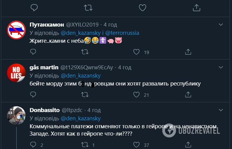 """В """"ЛНР"""" взбунтовались против карантина: не на что жить. Видео"""