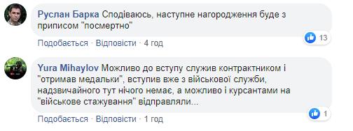 Випуск російських курсантів