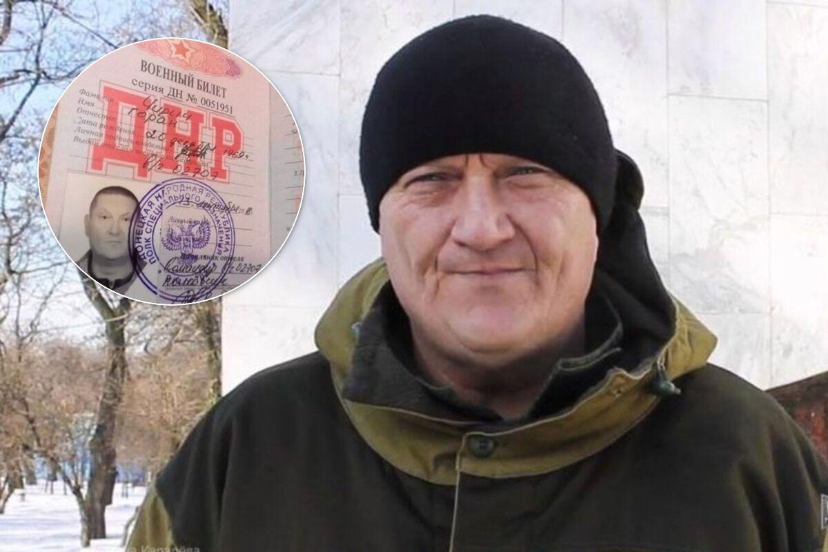 Горан Чирич вернулся к семье