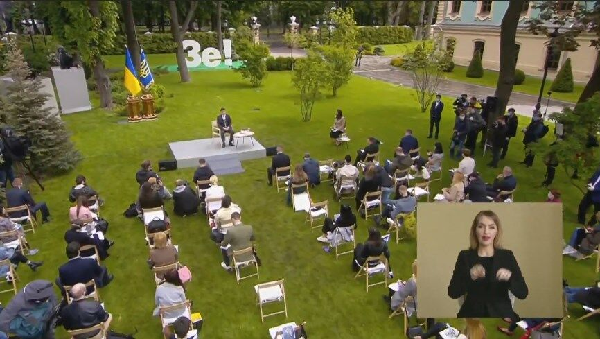 Пресконференція Володимира Зеленського 2020