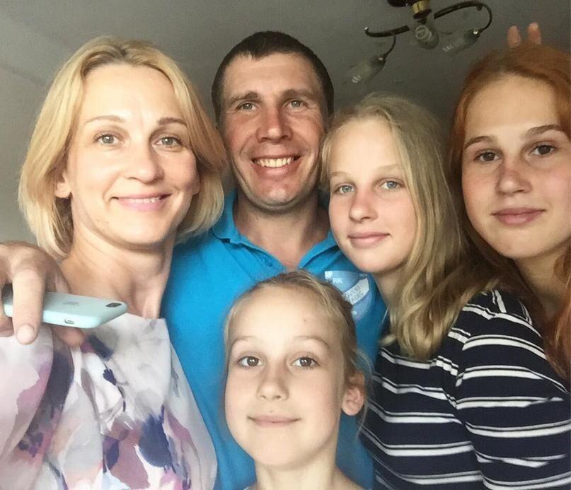 Сім'я Стаценко