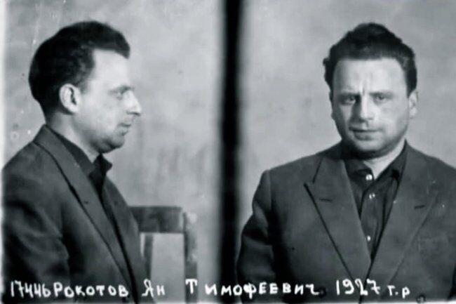 Ян Рокотов
