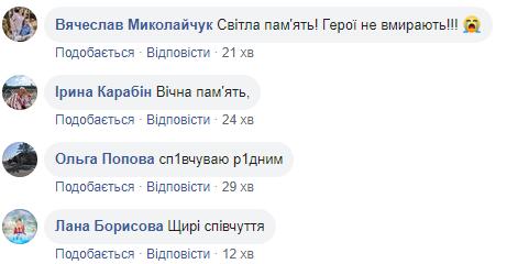 Зупинилося серце патріота: на Донбасі раптово помер комбриг ЗСУ