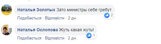 Медик із Дніпра шокував українців зарплатою: 250 грн за чергування