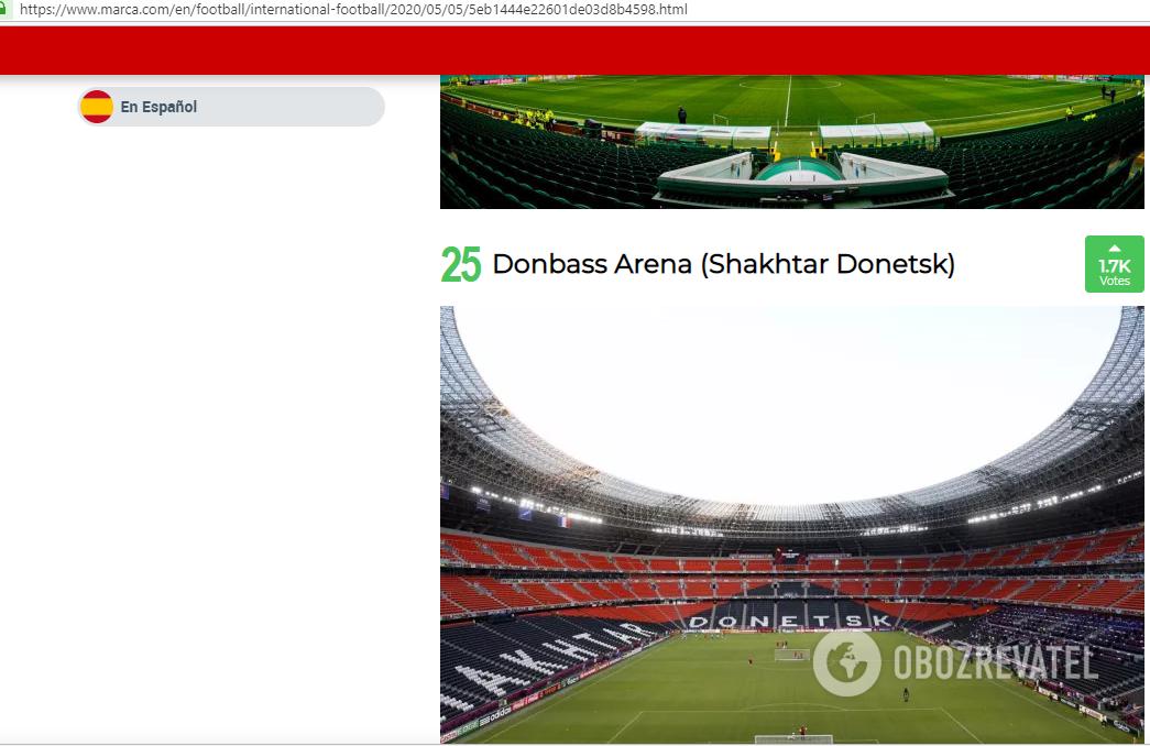 """""""Донбасс Арена"""" претендует на звание лучшего стадиона в мире"""