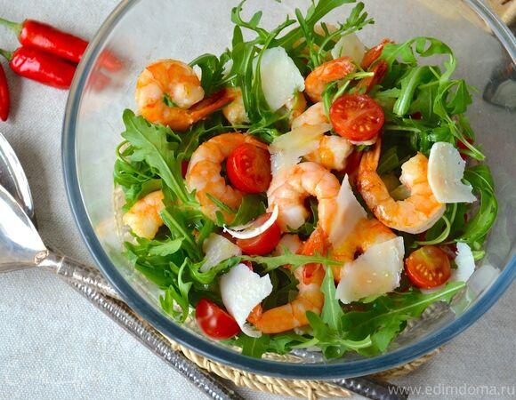 Готовим вкусно: фруктовый салат с креветками
