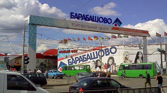В соцсетях обсуждают фальстарт предвыборной кампании Кернеса в Харькове