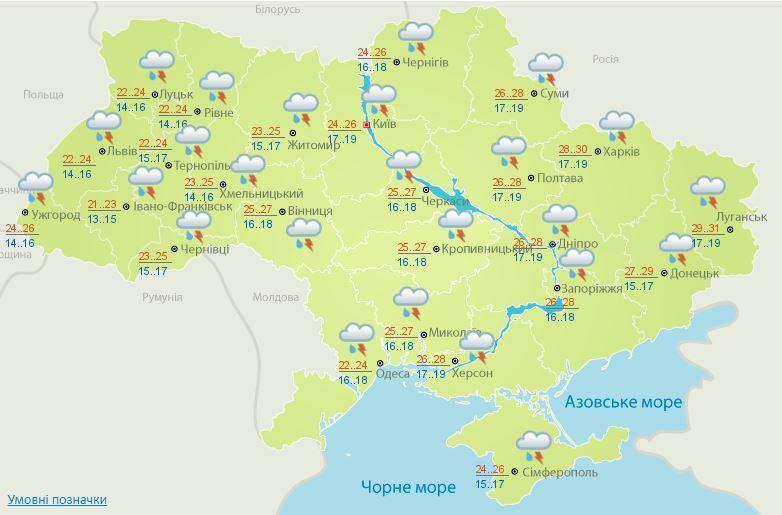 Погода на 14 июня