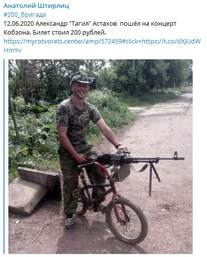На Донбассе ликвидирован террорист Тагил
