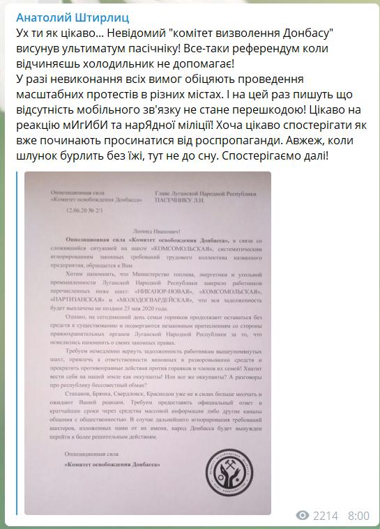 Блогер Анатолий Штирлиц
