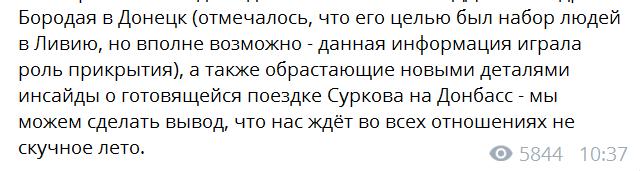 ЧВК Редут