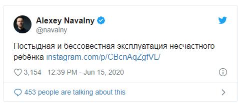 Плющенко готовий провести бій з Навальним