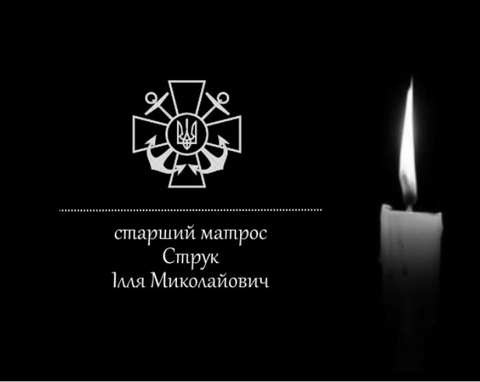 На Донбасі загинув молодий морпіх ЗСУ: з'явилося фото Героя
