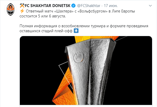 """Павелко сказал, где пройдет матч Лиги Европы """"Шахтер"""" – """"Вольфсбург"""""""