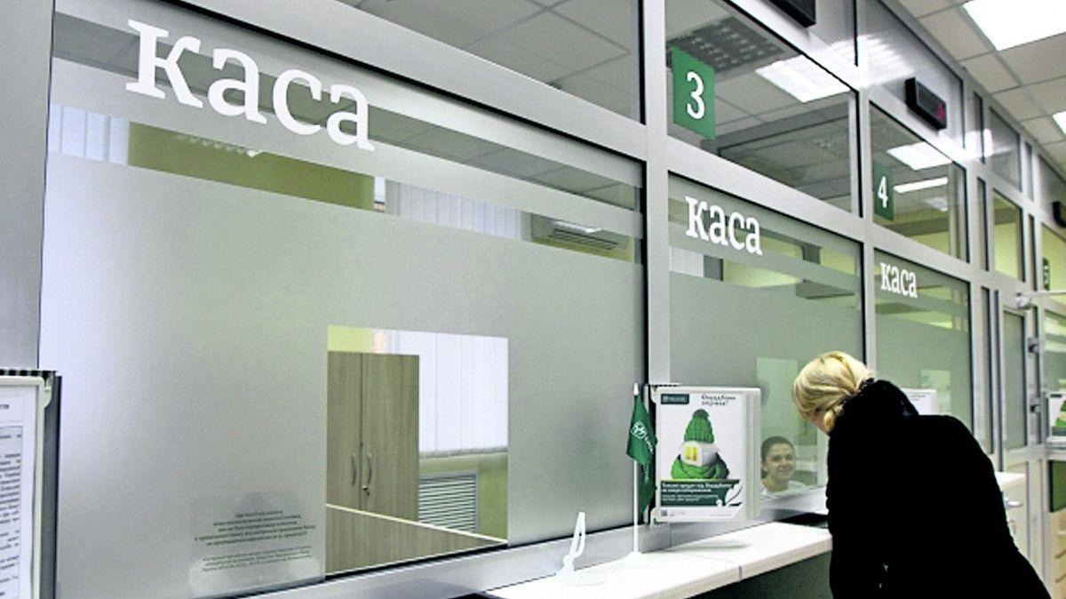 В банках работают новые требования проверки клиентов