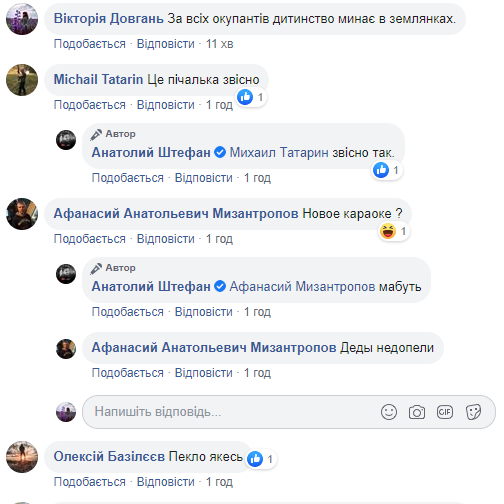 Пропаганда в Крыму