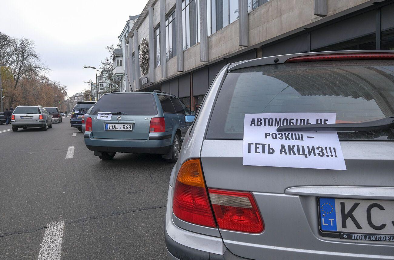 В Украине отменят акциз на еврономера
