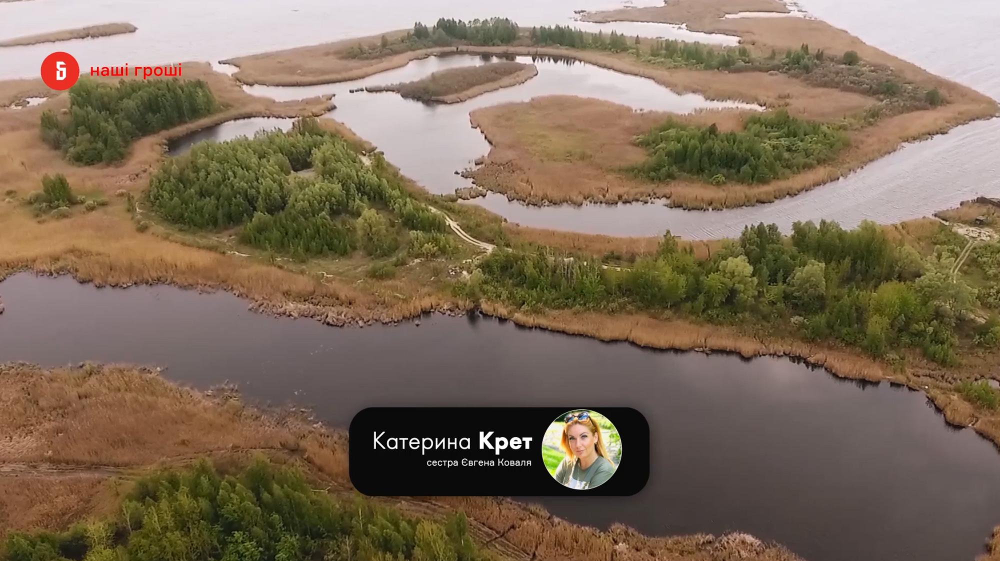 Семья Коваля владеет землей под Киевом