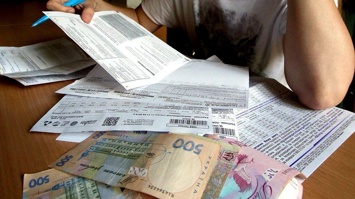 В Україні різко посилять штрафи за борги з комуналки