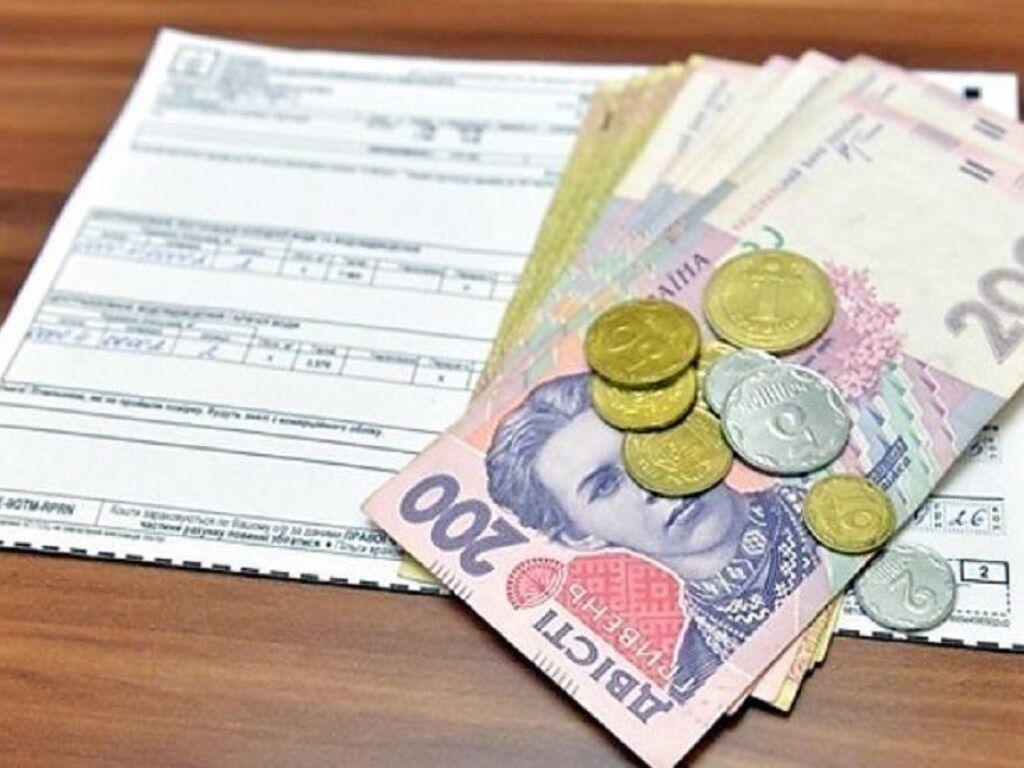 Українці заборгували за комуналку мільярди